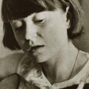 Вера Матвеева