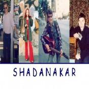Шаданакар
