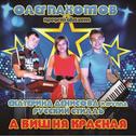 Катя Денисова и группа