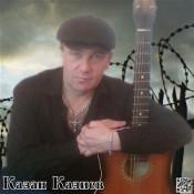 Казан Казиев