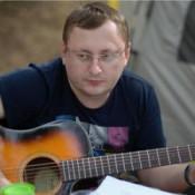 Димач Гитаркин